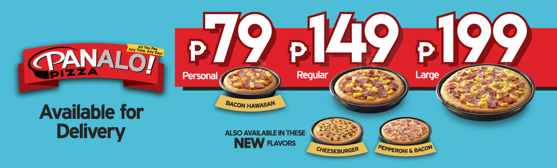 Pizza 911 coupons